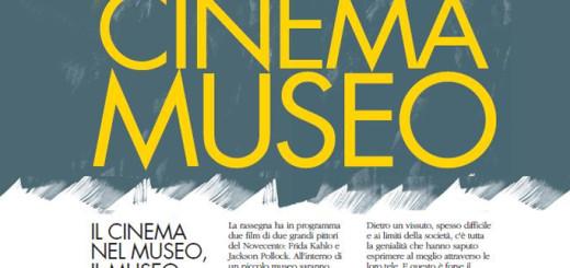 cinema-museo-castel-viscardo